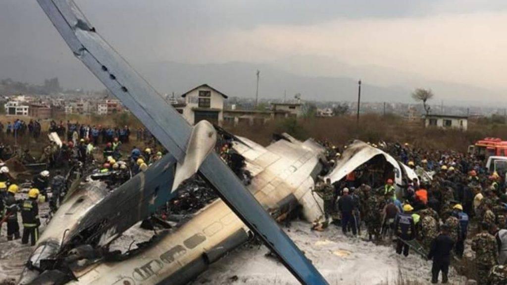 Etiopia incidente aereo - Leggilo