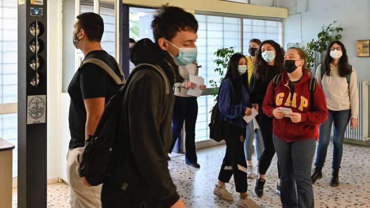 Studente mascherina 9 maggio 2021 leggilo.org